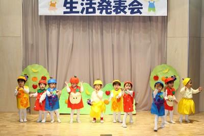 おはな組・バニー組男児「くだものカーニバル」.JPG